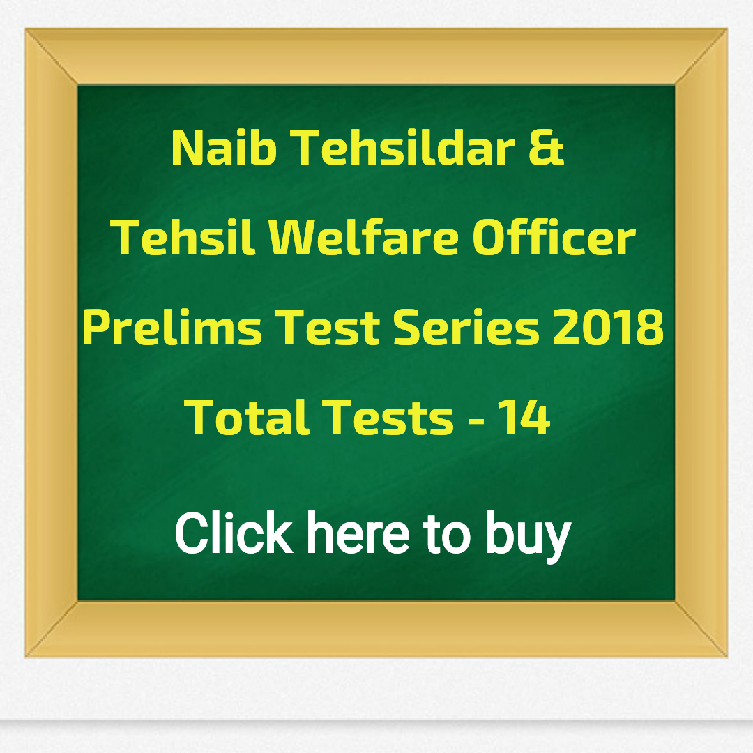 Naib Tehsildar & TWO Prelims Test Series 2018