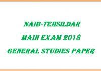 Naib Tehsildar Main Exam hppsc