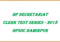HPSSC Clerk Test Series 2018