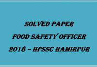 solved-paper-food-safety-officer-2018-hpssc-hamirpur-himachal-pradesh-general-studies