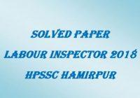 Solved Paper Labour Inspector 2018 HPSSC Hamirpur