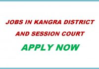 JOBS-IN-DISTRICT-AND-SESSION-COURT-KANGRA-POEN-CHOWKIDAR-SAFAIKARAMCHARI