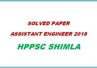 Solved Paper Assistant Engineer Mechanical 2018