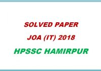Solved Paper Junior Office Assistant JOA IT 2018