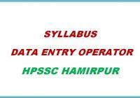Syllabus Data Entry Operator HPSSC Hamirpur