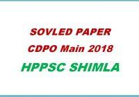 Solved-paper-cdpo-main-exam-2018-hppsc-shimla