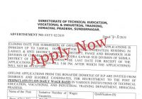 jobs in himachal pradesh peon-001