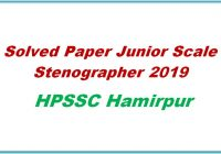 Solved Paper Junior Scale Stenographer HPSSC Hamirpur Himachal Pradesh General Studies