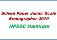 Solved Paper Junior Scale Stenographer HPSSC Hamirpur Himachal Pradesh General Studies