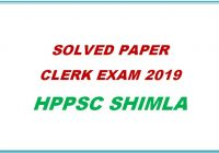 solved-paper-clerk-exam-2019-hppsc-shimla-himachal-pradesh-general-studies