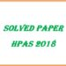 Solved Paper Himachal Pradesh Administrative Services Exam 2018 [Part-2]